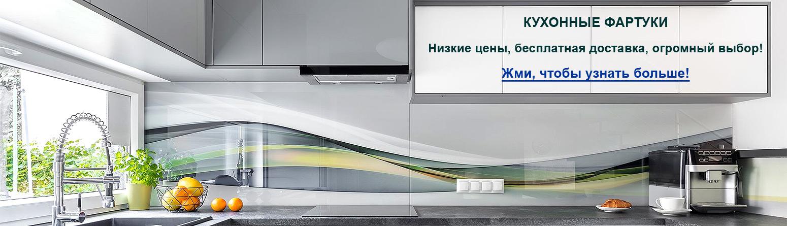 banner_skinali_ru